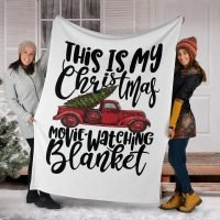 Christmas Movie Watching Blanket-2