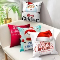 Christmas Pillow Covers - Christmas 2020 Collection #1