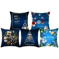 Christmas Pillow Covers – Christmas 2020 Collection #4